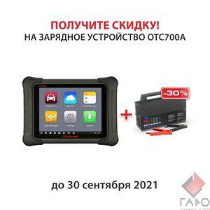 Сканер диагностический Autel MaxiSys Elite, HaynesPro Electronics Full