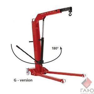 Кран гаражный складной однотактный поворотный OMA-587G